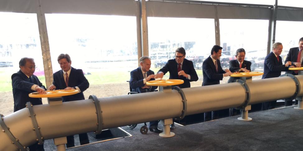 Petra Nova project ribbon cutting ceremony on April 19, 2017, courtesy of Secretary Rick Perry (center) via Twitter.